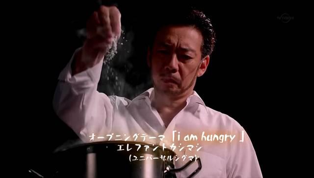 Quand un yakuza cuisine, c'est du sérieux.
