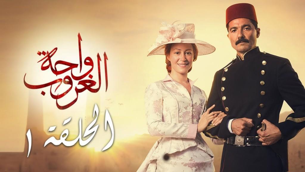 Mahmoud et Catherine: un couple aux aventures épiques