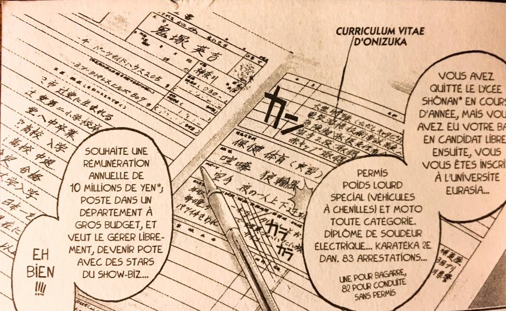 Le CV d'Onizuka: prenez-en de la graine!